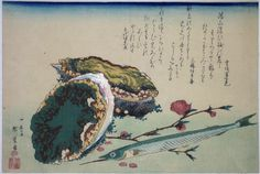 http://www.japaneseprints-london.com/ukiyoe/images/flora_and_fauna64.jpg
