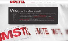 Website for Dimstel Sports mattresses in Ioannina, Epirus