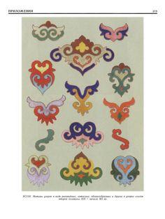 Gallery.ru / Фото #14 - Татарский народный орнамент - vihrova