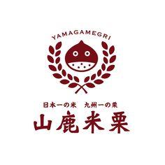 05_005yamagakomekuri Typo Logo, Typographic Logo, Logo Branding, Branding Design, Best Logo Design, Sign Design, Monogram Logo, Frog Logo, Japan Graphic Design