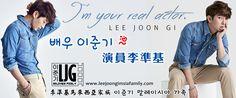 Welcome to Lee Joon Gi Malaysia Family