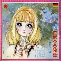 昔から高橋真琴さんのイラストが大好き。