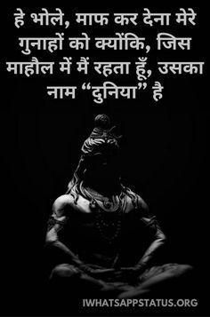 Kali Shiva, Lord Shiva Painting, Myself Status, Status Hindi, Good Night Quotes, New Me, Hd Images, Festive, Om
