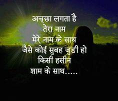 pic whatsapp dp