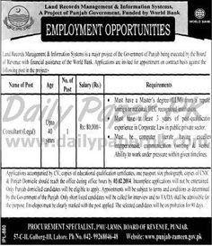 Jobs in Land Record Management & Information Systems Lahore For details and how to apply: http://www.dailypaperpk.com/jobs/204323/jobs-land-record-management-information-systems-lahore