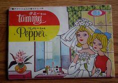 Japan Tammy Fashion Booklet