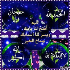 BEAUTY OF ISLA جمال الإسلام – Collections – Google+