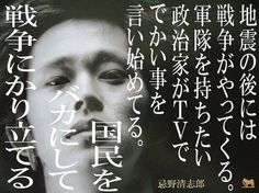 kiyoshiro-imawano image