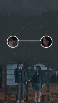 Kim Jojo and Hwang Sun-oh more on my IG Song Kang Ho, Sung Kang, Korean Drama Romance, Who Are You School 2015, Tumblr Gay, Oh Love, Park Bo Young, Drama Memes, Kdrama