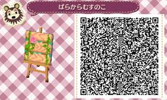 ACNL QR Code: Wooden Bridge w/ Rose Vine