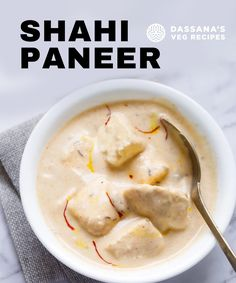"""This Shahi Paneer is deliciously rich and creamy, making it one of the most popular recipes in Mughlai cuisine. Fresh, unmelting cheese is married with a creamy gravy, perfect for serving with naan or roti. """"Shahi"""" means """"royalty,"""" and without any doubt this dish is fit for a King! #shahipaneer #paneer #paneerrecipes #paneerlover"""