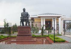 Nursultan Nazerbayev Square - Nursultan Nazarbayev - Wikipedia Postmodernism, Cuba, Israel, Medieval, Traditional, Mansions, House Styles, Mid Century, Luxury Houses
