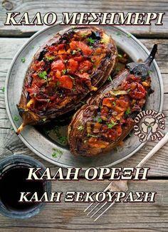 Tandoori Chicken, Ethnic Recipes, Greek, Food, Essen, Meals, Greece, Yemek, Eten