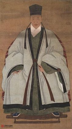 Portrait from China Ming Dynasty  Date Ming Dynasty