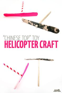 Make this amazing and easy helicopter craft for kids to teach about flight, or just for fun! This Chinese Top / bamboo-copter is what inspired flight, and a great DIY toy for kids to make and play with.