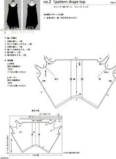 Pattern Drape Top