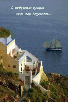 Hillside, Santorini, Grecia foto via stacey Places Around The World, Travel Around The World, Around The Worlds, Mykonos, Oia Santorini, Santorini House, Places To Travel, Places To See, Beautiful World