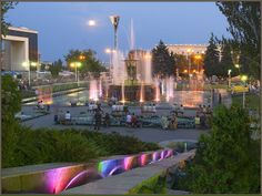 Fountains in Rostov-on-Don city, Russia