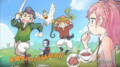 Shingeki no Bahamut: GENESIS Ep.11 | End Card: Kaisar, Hamsa, Rita, Favaro and Rita