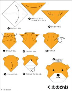Easy To Learn Small Animal Origami Although Steps Are Written In Japanese But It Is Very Clear