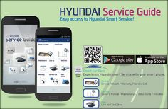 Hyundai Service Guide App connects Africa and Middle East customers anytime, anywhere