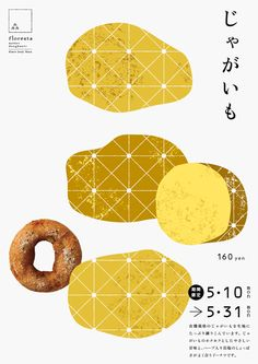floresta potato donuts campaign poster: by asatte design, Japan