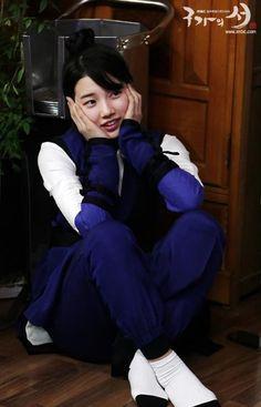 Suzy (Gu Family Book)