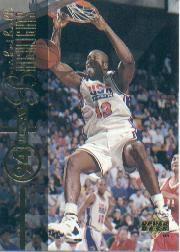 1994-1995 94-95 Upper Deck #178 Shaquille O'Neal Shaq USA Team Highlights ---> shipping is $0.01 !!!