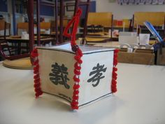 Een Chinese lampion. Groep 7/8. Bedankt juf Karin