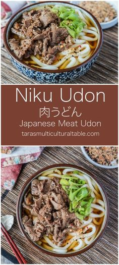 Niku Udon (Japanese Meat Udon) – Tara's Multicultural Table Meat Recipes, Indian Food Recipes, Asian Recipes, Cooking Recipes, Healthy Recipes, Udon Recipes, Recipies, Udon Noodle Soup, Udon Noodles