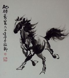 japanese horse painting - Google Search