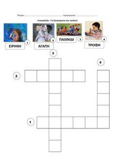 children rights worksheets Worksheets, Children, Kids, School, Blog, International Days, Building, Places, Young Children