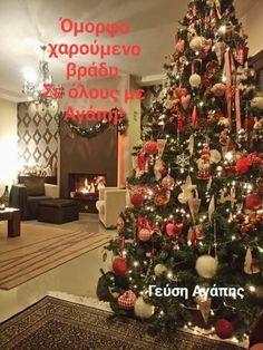 Christmas Wishes, Christmas Tree, Holiday Decor, Greek Quotes, Home Decor, Teal Christmas Tree, Decoration Home, Room Decor, Xmas Trees