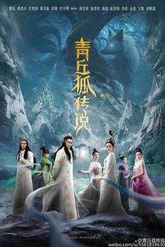 Legend of Green Fox Tail 《青丘狐传说》 - Jiang Jinful, Guli Nazha, Gina Jin