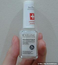 Eveline Cosmetics Nail Therapy Восстанавливающий комплекс для ногтей с бриллиантовой пылью отзывы — Отзывы о косметике — Косметиста