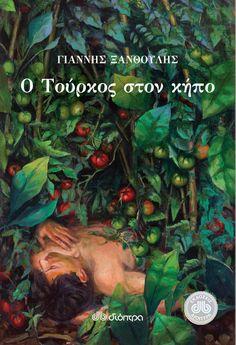 Ο Τούρκος στον κήπο Book Lists, Cover, Books, Movie Posters, Painting, Libros, Book, Film Poster, Painting Art