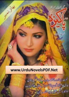 Pakeeza Digest March 2015 PDF Free Download | Famous Urdu Novels and Digest