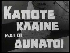 Kai, Atari Logo, Chevrolet Logo, Logos, Quotes, Youtube, Quotations, Logo, Quote