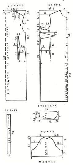 Расход ткани при ширине 140 см - 1, 5 м, при ширине 80 см – 2,8 м. Выкройка-схема дана для 50 размера в масштабе без припусков на швы. По чертежу можно построить выкройку в натуральную величину. Все значения на чертеже необходимо откладывать под прямым углом в строгой последовательности. Обхват груди 100 см Обхват талии 80 см Обхват бедер 110 см При раскрое необходимо прибавить припуски на швы и подгибку низа платья.