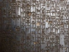 The Code of Hammurabi (Codex Hammurabi, originated 1760 BCE in Ancient Babylon) is an ancient law code that predates the Law of Moses (1312 BCE), also known as the Mosaic Law/Torah (Jews) or Old Testament (Christians).  Hammurabi's Code was created by the Babylonian king Hammurabi on seven foot tall, black diorite steel and depicts the king receiving the law from, Shamash, the Babylonian God of Justice