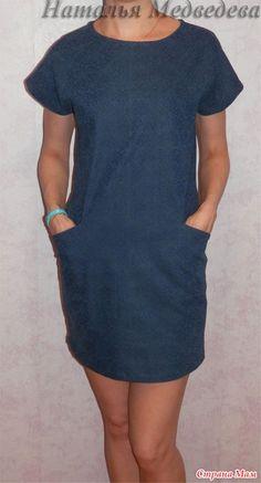 Доброго времени суток!!! Девочки, кроим и шьём вот такое платье. Вот здесь, на синем платье, подрез бочка виден лучше. Наша выкройка должна выглядеть так. Теперь раскладка на ткани.