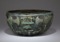 Celtic Copper Alloy Hanging Bowl, 7th-8th Century