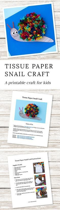 Kids of all ages will enjoy this colorful Tissue Paper Snail Craft. Perfect for kids who are working on developing fine-motor skills or who love animals. #printablecrafts #teacherspayteachers #finemotor