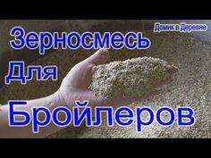 СУПЕР ПОДКОРМКА во ВРЕМЯ ЦВЕТЕНИЯ КЛУБНИКИ..ДЛЯ УРОЖАЯ КРУПНЫХ,СЛАДКИХ ЯГОД - YouTube