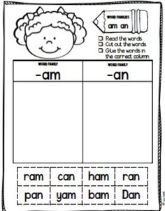 christmas kindergarten literacy worksheets common core aligned literacy worksheets. Black Bedroom Furniture Sets. Home Design Ideas