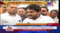 PAAS leader Hardik Patel condemns lathicharge on Farmers in Sanand.  Subscribe to Tv9 Gujarati: https://www.youtube.com/tv9gujarati Like us on Facebook at https://www.facebook.com/tv9gujarati Follow us on Twitter at https://twitter.com/Tv9Gujarati Follow us on Dailymotion at http://www.dailymotion.com/GujaratTV9 Circle us on Google+ : https://plus.google.com/+tv9gujarat Follow us on Pinterest at http://www.pinterest.com/tv9gujarati/