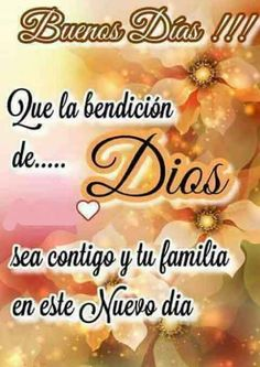 Cute Good Morning Messages, Good Morning Wishes Gif, Good Day Wishes, Good Morning Prayer, Morning Greetings Quotes, Good Morning Friends, Good Morning Good Night, Good Morning Quotes, Good Morning In Spanish