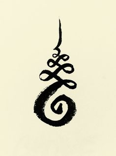 "Unalom(e) ""a representation of reaching enlightenment. The path starts in the center of the spiral, and as you continue down this path you are wandering, becoming more conscious of your..."