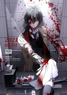 Dazai Bungou Stray Dogs, Stray Dogs Anime, Dazai Osamu Anime, The Fault In Our Stars, Animes Wallpapers, Drawing, Location History, Anime Characters, Character Art