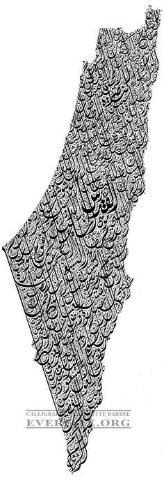 Palestine 1948 - Arabic Calligraphy Print
